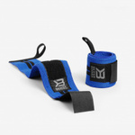 Thumbnail of Better Bodies BB Wrist Wrap 18 inch - Strong Blue